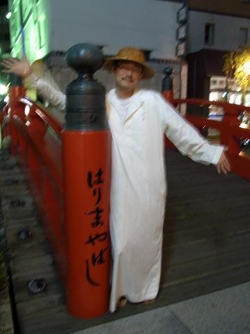 asdw-yuzuRIMG2575.jpg