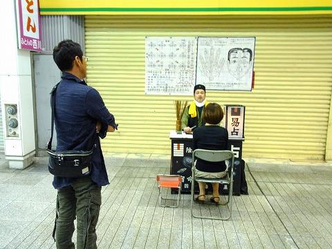 asdw-yuzuRIMG2579.jpg