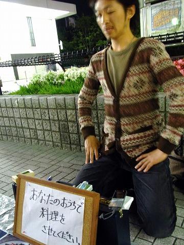 asdw-yuzuRIMG2587.jpg