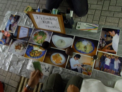 asdw-yuzuRIMG2588.jpg