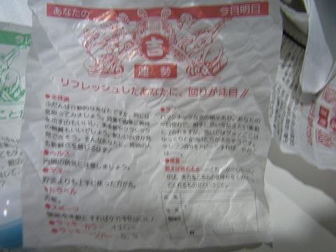 asdw-yuzuRIMG2622.jpg