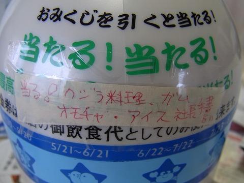 asdw-yuzuRIMG2624.jpg