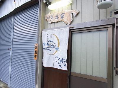 asspyyyd-yuzuRIMG1176.jpg