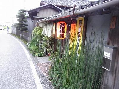 asspyyyd-yuzuRIMG1180.jpg