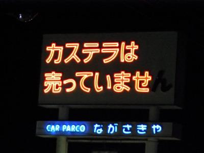 asspyyyd-yuzuRIMG1218.jpg