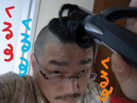 azb-yuzuRIMG0940.jpg