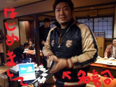 azg-yuzuRIMG0427.jpg