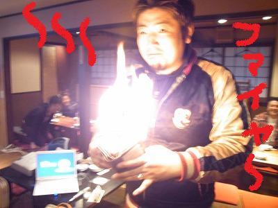 azg-yuzuRIMG0430.jpg