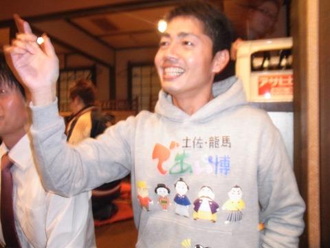 azg-yuzuRIMG0440.jpg