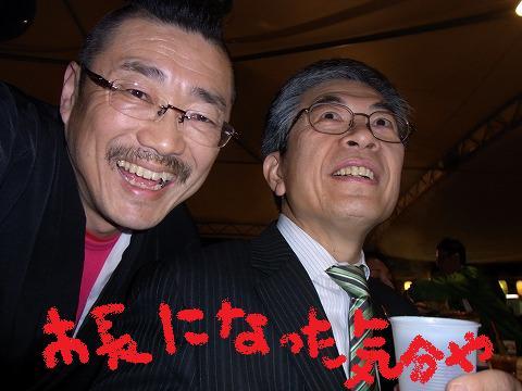 azg-yuzuRIMG0769.jpg