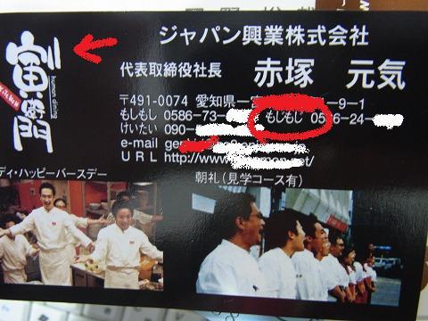 azg-yuzuRIMG2395.jpg