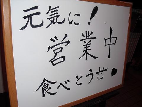 eee-yuzuCIMG1060.jpg