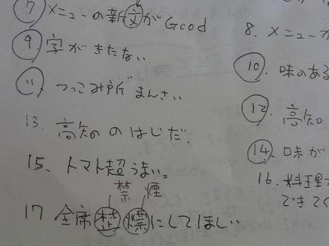 eeee-yuzuRIMG1681.jpg