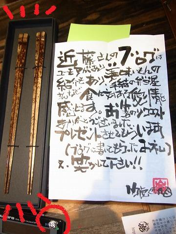 gg-yuzuRIMG0924.jpg