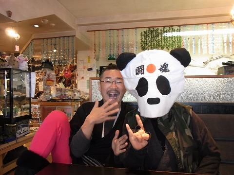 gg-yuzuRIMG1018.jpg