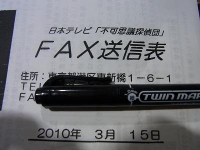 gg-yuzuRIMG1021.jpg