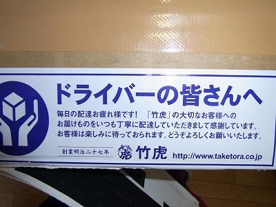ggy-yuzuRIMG2398.jpg
