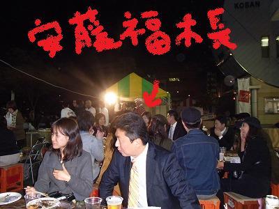 igy-yuzuRIMG2403.jpg