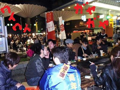 igy-yuzuRIMG2414.jpg