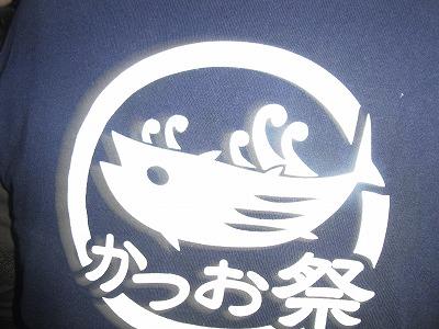 igy-yuzuRIMG2421.jpg