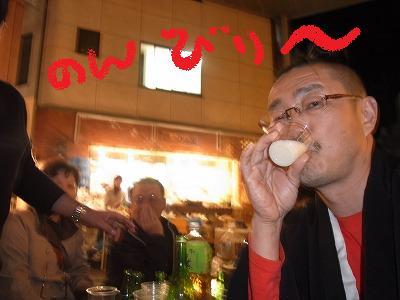 igy-yuzuRIMG2427.jpg