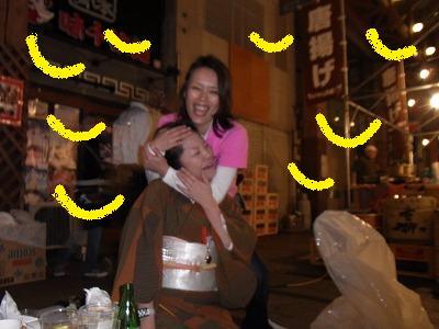 igy-yuzuRIMG2444.jpg