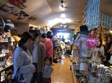 k-yuzuRIMG1663.jpg