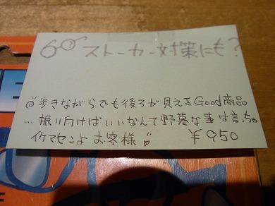 k-yuzuRIMG1669.jpg