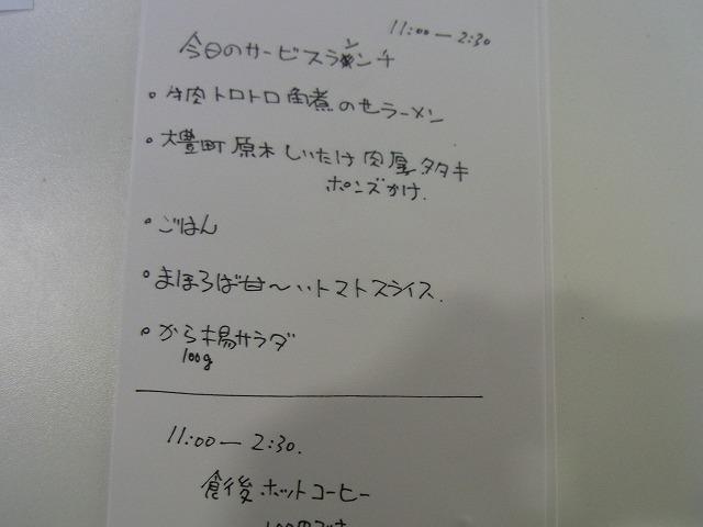 k-yuzuRIMG1768.jpg
