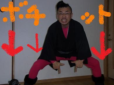 k-yuzuRIMG1782.jpg