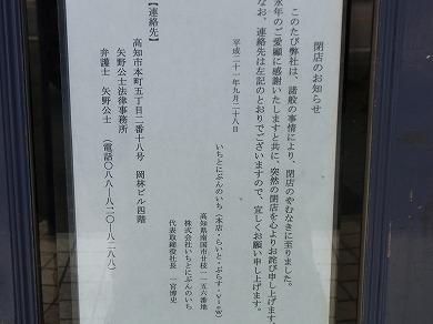 k-yuzuRIMG1867.jpg