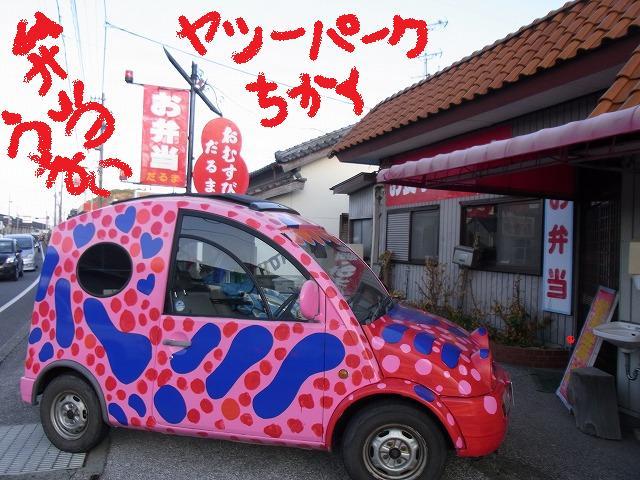 kk-yuzuRIMG1085.jpg