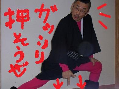 kk-yuzuRIMG1780.jpg