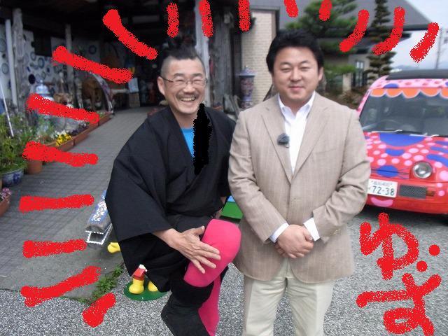 kk-yuzuRIMG2271.jpg