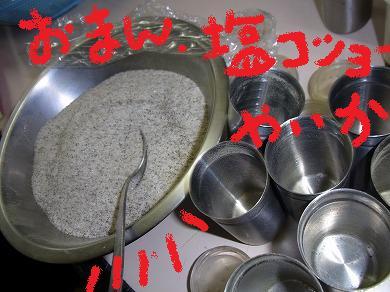 kk-yuzuRIMG2288.jpg