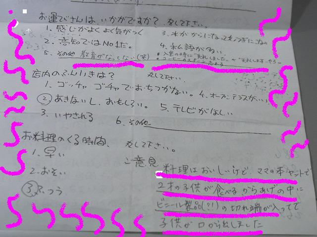 kk-yuzuRIMG2295.jpg