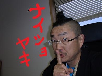 kk-yuzuRIMG2299.jpg