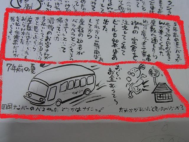 kk-yuzuk-yuzuRIMG1882.jpg