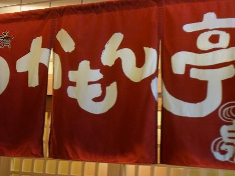kkk-yuzuRIMG1033.jpg