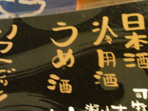 kkk-yuzuRIMG1046.jpg