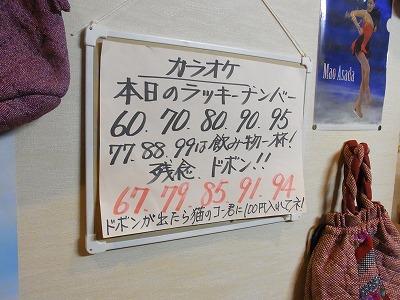 mm-yuzuRIMG1879.jpg