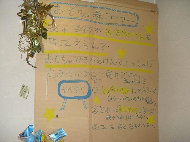 qaa-yuzuCIMG1268.jpg
