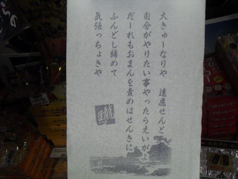 qaa-yuzuCIMG1275.jpg