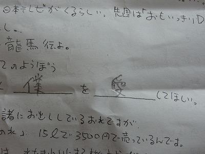 qbqv-yuzuRIMG1853.jpg