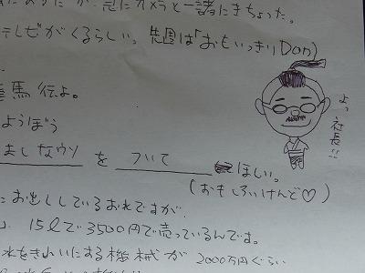 qbqv-yuzuRIMG1854.jpg