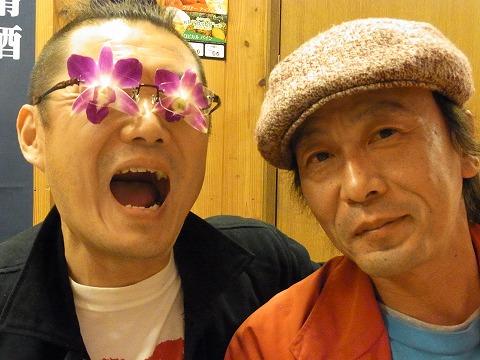 qer-yuzuRIMG2185.jpg