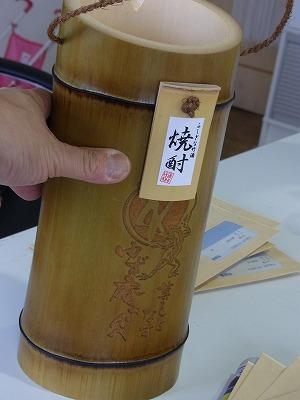 qqqm-yuzuRIMG0040.jpg