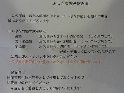 qqqm-yuzuRIMG0045.jpg