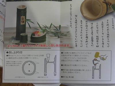 qqqm-yuzuRIMG0046.jpg