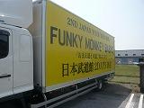 s-yuzuP1030947.jpg